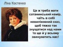 Доповнення до коментарів mykasiev, som на ІП
