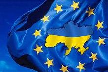 Особливості макрорегіонів України (передрук)
