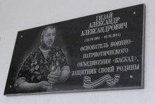 В ''ЛНР'' збираються увічнити пам'ять людини, вбитої за наказом ватажка бойовиків