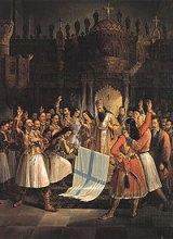 Україна – Греція: спільні перемоги-спільні свята. Роздуми на День незалежності Еллади