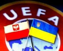 ЄВРО-2012 до бісової матері.