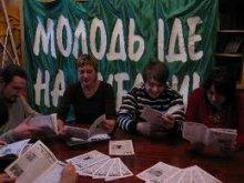 Українська молодь в своїй більшості не визначилася за кого голосувати
