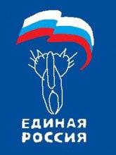 Крим: осмислення мовою плакату