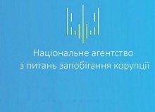 На голову НАЗК тиснуть та погрожують Суркіс та Медведчук