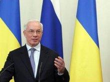 Дешевый болтун Азаров позорит Украину и наносит ей вред