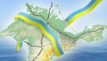 Влада має заявити про створення інститутів влади АРК на території материкової України.