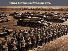 Як українцям виграти російсько-українську війну?