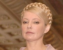 Тимошенко клянчит ''новую шубку'' от МВФ