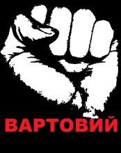 Броварчани виходять на перший в Україні онлайн-протест!