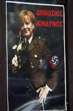 Кличко фінансує німецький фашизм