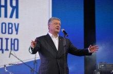 ''Мова об'єднує'': у Львові відсвяткували набуття чинності мовного закону