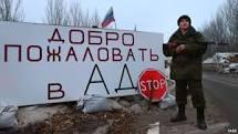 Москва визначилася з майбутнім Донбасу