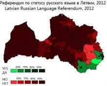 Юлій Хвещук: Кремль програв Латвії