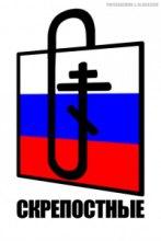 Як Малофеєв підготовлював ''паразитарну інвазію'' в Україну