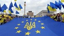 В Україні з'явилася пісня, що може стати гімном Єврореволюції