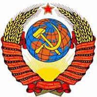 Продуктивна реставрація СРСР.