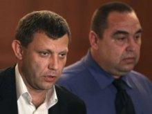 Плотницький розпочав ''залізничну'' війну проти Захарченка