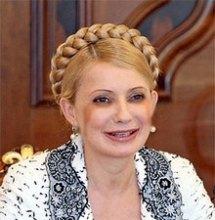 Сьогодні Тимошенко зіпсували святковий настрій