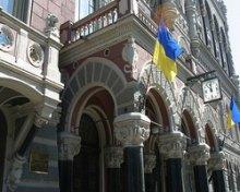 Депозиты надо успеть забрать до дефолта Украины потом будет поздно! – мнение