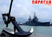 Как профессор филологии Черноморский флот уничтожал...