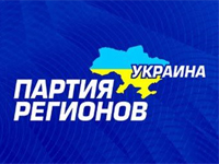 ''Янукович теряет рейтинг в Одессе благодаря семейному дуэту клоунов''