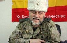 Операції українського підпілля. ''Падіння ''Риму''''.