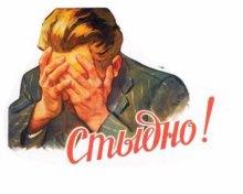 У справі Гладчука винні всі – міліція, суд, прокуратура