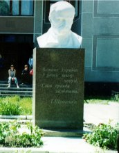 До історії знищеного пам'ятника Тараса Шевченка в Голованівську,