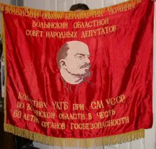 Легенда про архіви КГБ УССР