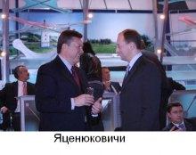 Яценюк боится показаться дураком, а Янукович думает, что он думает