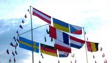 Україна стала повноцінним членом ''громадського Євросоюзу''