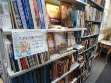 Дружківка: бібліотека і галерея
