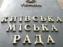 Всеукраїнська громадська організація ''Сила Країни'': подано апеляцію по райрадам