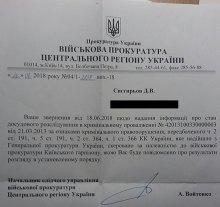 Про Дніпропетровський госпіталь на тлі недоторканості екс-міністра оборони