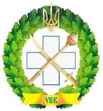 95 років Українському Вільному Козацтву