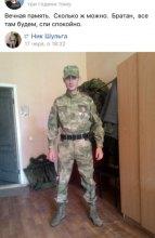 Терористи ЛДНР понесли великі втрати