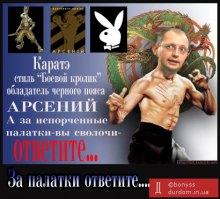 Яценюк грозится распустить Верховную Раду, а пока на словах распускает кулаки