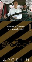 Яценюка уличили в темных делишках в бытность и.о. главы Нацбанка