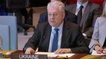 ''Лицемер, вынь прежде бревно из твоего глаза...'': Владимир Ельченко в Совбезе ООН ''расстрелял'' представителя РФ