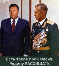 Юлій Хвещук: Зі Служби Безпеки – до міністерства фінансів