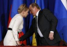 ФСБ завербовала Тимошенко в 1995 м