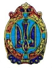 Перший Зимовий похід частин Дієвої Армії УНР
