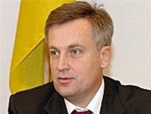 БЮТ просить Ющенка звільнити Наливайченка (документи)