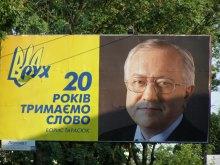 Общественники громад Украины объединяйтесь со своими требованиями к кандидатам в Президенты!
