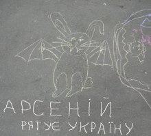 Программная деградация Яценюка