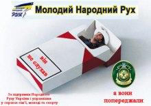 Куріння – СТОП!