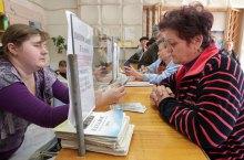 Пенсійний туризм. Куди пішов мільярд, виплачений ''вимушеним переселенцям'' з Донбасу?