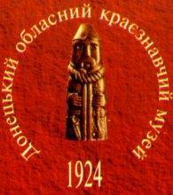 Хто пограбував Донецький краєзнавчий музей?