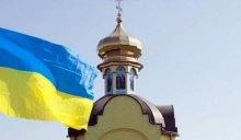 ''Не хотят терять власть'': Портников пояснил, почему Кремль взбесился из-за автокефалии