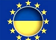 Я – гражданин Украины